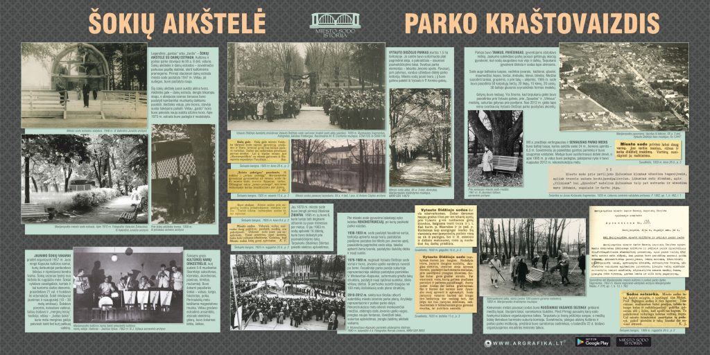 www.argrafika.lt ARRA Raminta Ardzevičienė šokiu aikštelė parko kraštovaizdis